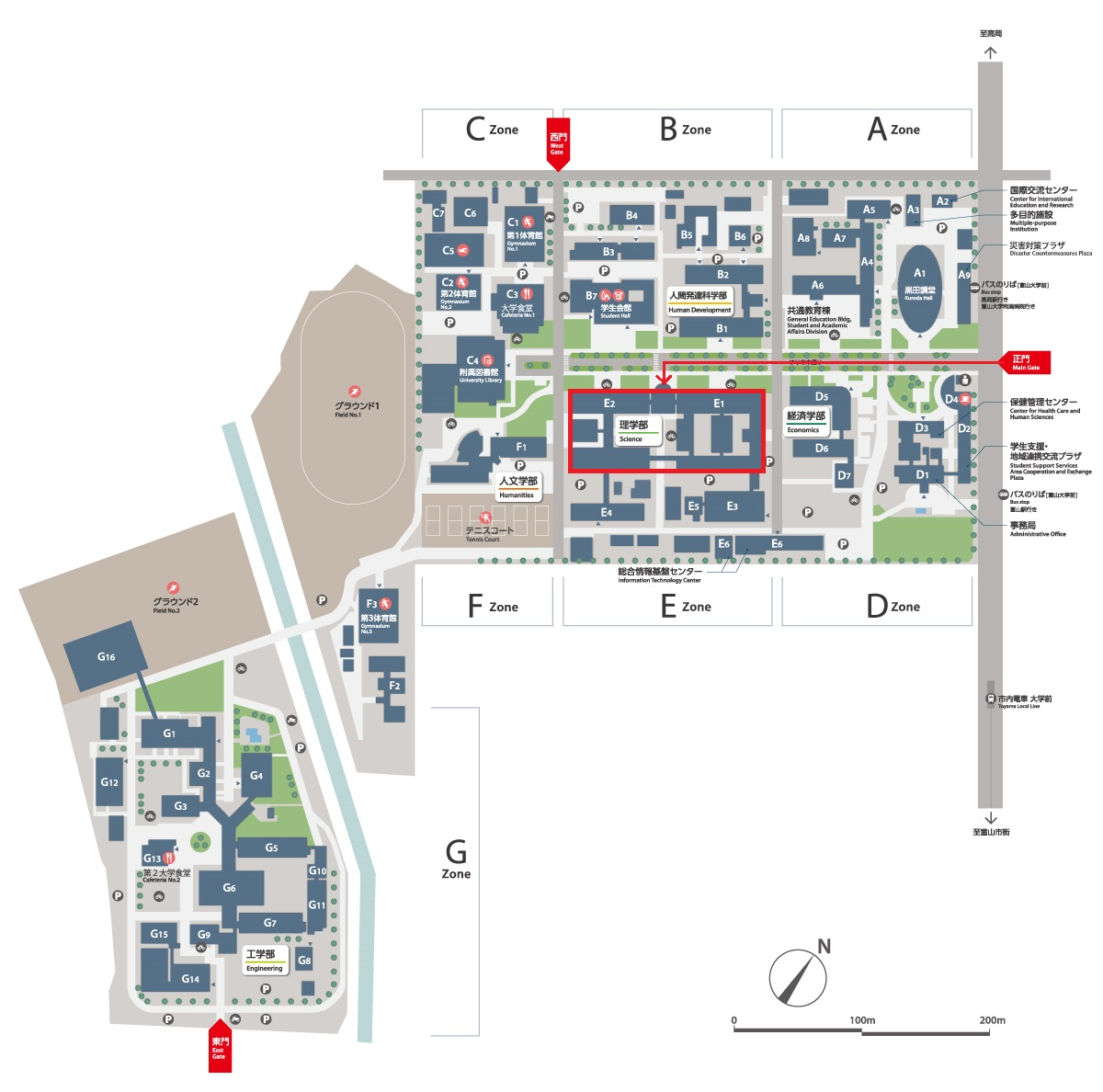 Campus Map : Faculty of Science/Graduate School of Science and ...